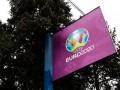Италия может инициировать перенос Евро-2020