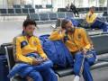 Сборная Украины прибыла в Харьков