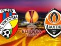 Виктория - Шахтер: Когда и где смотреть первый матч 1/16 финала Лиги Европы