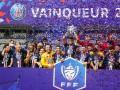 ПСЖ завоевал Кубок Франции