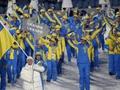 Bigmir)Спорт проанализировал выступление украинцев в Ванкувере
