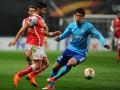 Брага – Марсель 1:0 видео гола и обзор матча