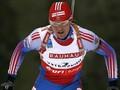 IBU вынесет решение по делу российских биатлонистов после ЧМ в Пхенчхане