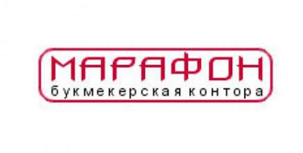 Марафон станет одним из спонсоров Динамо