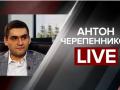 RuHub vs StarLadder: Онлайн-видео трансляция с Антоном Черепенниковым