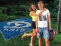 Полузащитник Динамо планирует свадьбу в бело-голубых цветах