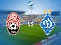 Заря – Динамо 0:1 Видео гола и обзор матча чемпионата Украины