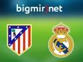 Атлетико - Реал 2:1 трансляция матча Лиги чемпионов