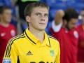 Защитник Металлиста: С бухарестским Динамо будем играть только на победу