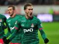 Аталанта договорилась с Локомотивом о трансфере Миранчука
