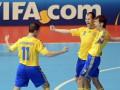 ЧМ по футзалу. Украина громит Японию и выходит в 1/4 финала