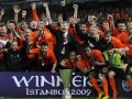 На OLX продается медаль Шахтера за победу в Кубке УЕФА