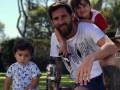 Месси: Отцовство – самое лучшее, что со мной произошло в этой жизни