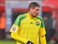 Гол Селезнева не помог Кубани обыграть Амкар