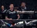 Лион стал первым клубом, выпустившим форму в формате 3D