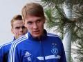 Динамо продлило контракт с полузащитником