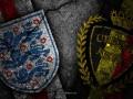 Англия – Бельгия: прогноз и ставки букмекеров на матч ЧМ-2018