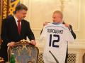 Президент Украины поздравил Динамо