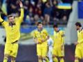 Первый шаг на Евро: Украина во Львове обыграла Словению
