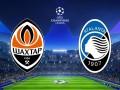 Шахтер - Аталанта 0:0 онлайн трансляция матча Лиги чемпионов