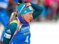 Стал известен состав сборной Украины в смешанной эстафете Олимпиады в Пхенчхане