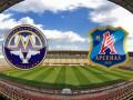 УПЛ: Металлург З - Арсенал - 0-0, текстовая трансляция