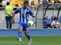 Лион отказался от переговоров с Динамо по трансферу Беланда - источник