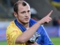 Зозуля может вернуться в Динамо