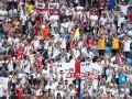 Как британские фанаты праздновали первый гол в ворота Панамы