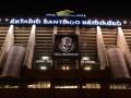 Посещаемость матчей Реала снизилась после ухода Роналду