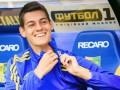 Еще один украинец перешел в итальянский клуб