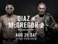 Макгрегор – Диаз: UFC представил эффектное промо к бою