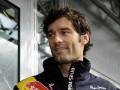 Гран-при Германии: Уэббер завоевал поул