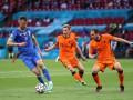 Нидерланды — Украина 3:2 видео голов и обзор матча Евро-2020