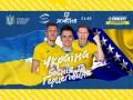 Украина – Босния и Герцеговина 1:1 как это было