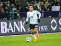 Футболиста выгнали из сборной Египта за сексуальные домогательства