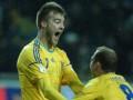 Украина завершит год на 18-м месте в рейтинге FIFA