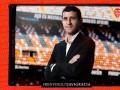 Валенсия объявила о назначении нового тренера