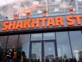 Шахтер открыл фан-шоп на Олимпийском