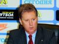 Буряк стал главным тренером ПФК Александрия
