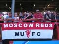 Российские фанаты МЮ отправились в Одессу, несмотря на аннулированные билеты