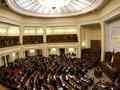 Верховная Рада поддержала антидопинговый закон