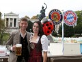 Пиво в обществе жен: Как игроки Баварии отпраздновали Октоберфест