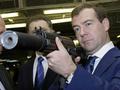 Медведев назвал проблему допинга государственной