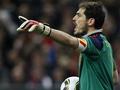 Касильяс: Испания готова бороться за Чемпионство