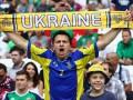 Болельщикам сборной Украины окажут информационную поддержку и помощь в Хорватии