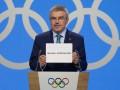 Италия примет Зимние Олимпийские игры в 2026 году