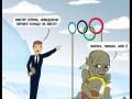 Прикол дня: Нераскрывшееся кольцо и уснувший Медведев на открытии Сочи-2014
