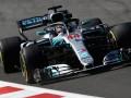 Гран-при Испании: Хэмилтон – лучший на второй тренировке