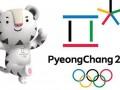 Олимпиада 2018: медали дня